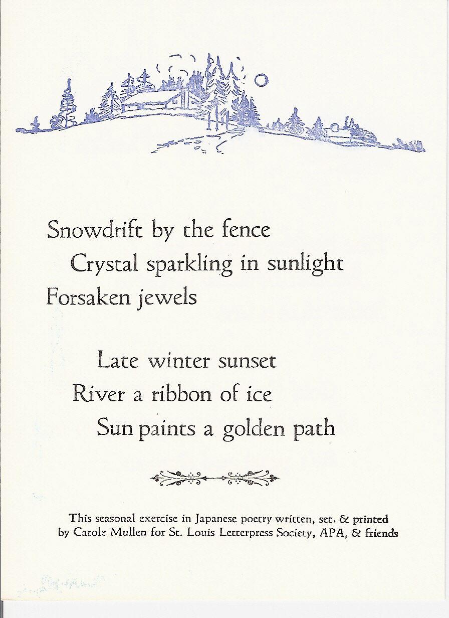 Haiku Poems About Sports