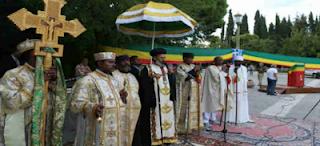 αλήθεια-γιατί-δεν-μας-έρχονται-λαθρό-από-αιθιοπία-τι-δεν-καταλαβαίνεις