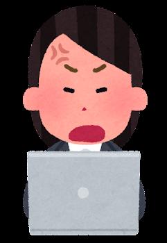 パソコンを使う会社員のイラスト(女性・怒った顔)