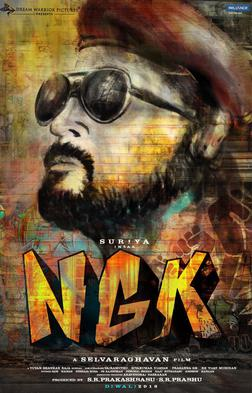 Rakul Preet Singh and Sai Pallavi Next upcoming 2018 Tamil Movie 'NGK' Wiki, Poster, Release date, Full Star cast Wikipedia