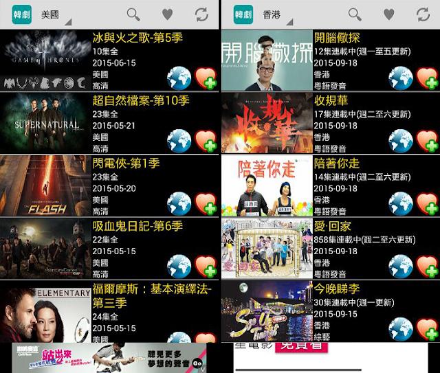 Korea TV Shows App