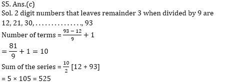 समान्तर श्रेणी और गुणोत्तर श्रेणी_170.1