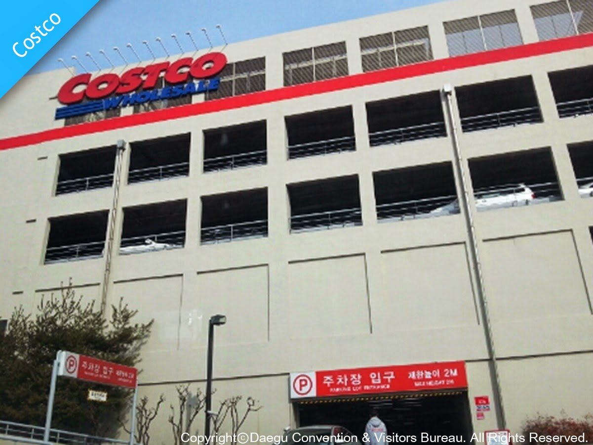 Shopping Areas in Daegu-Costco, Buk-gu