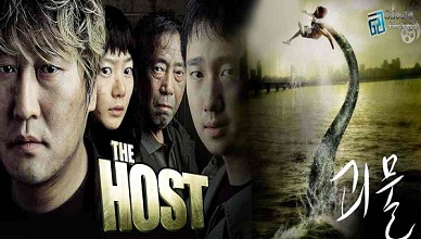 The Host Movie Online