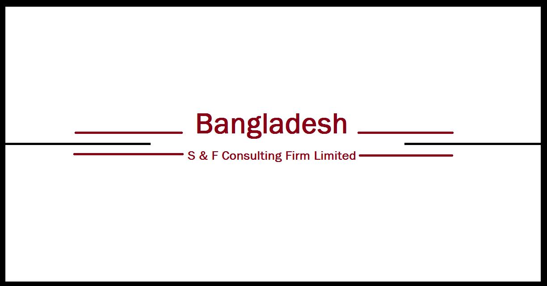 business plan bangladesh