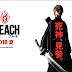 CachecolNews - Trailer e Fotos do Live Action de Bleach
