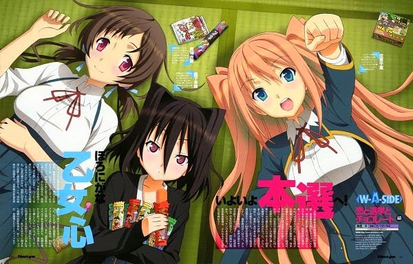 Koi to Senkyo to Chocolate: Koi Imouto! BD Subtitle Indonesia