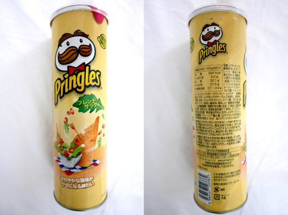 Pringles French Salad