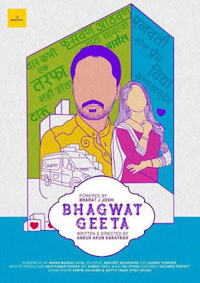 Shashank Ketkar Movie Bhagwat Geeta