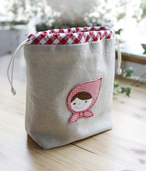 Easy cosmetic bag sewing pattern
