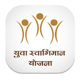 Yuva Swabhimaan Yojna (स्वाभिमान योजना) Mobile App