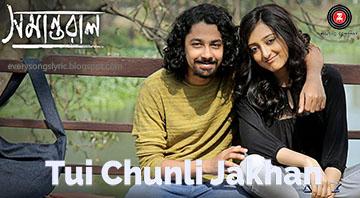 Tui Chunli Jakhan Lyrics and Video - Samantaral (Bengali Movie) 2017 Starring Soumitra Chatterjee, Parambrata Chatterjee