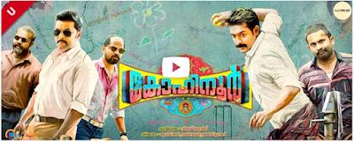 Kohinoor (2015) Malayalam Movie Watch Online and Download Free AVI