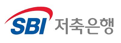 SBI저축은행 대출