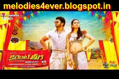 Current Teega (2014) Telugu Mp3 Songs For Free Download