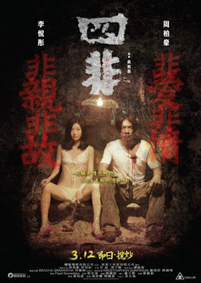 Guilty (2015) BluRay + Subtitle