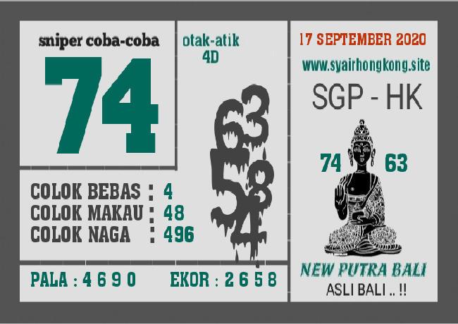 Kode syair Singapore Kamis 17 September 2020 234