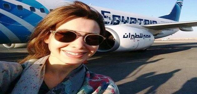 تاتسى عجرم تروج لشركة مصر للطيران على توتيتر