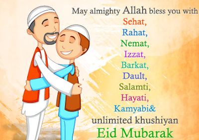 Amazing Eid-Al-Adha Eid Mubarak images