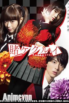 Kakegurui  Live Action -  2018 Poster
