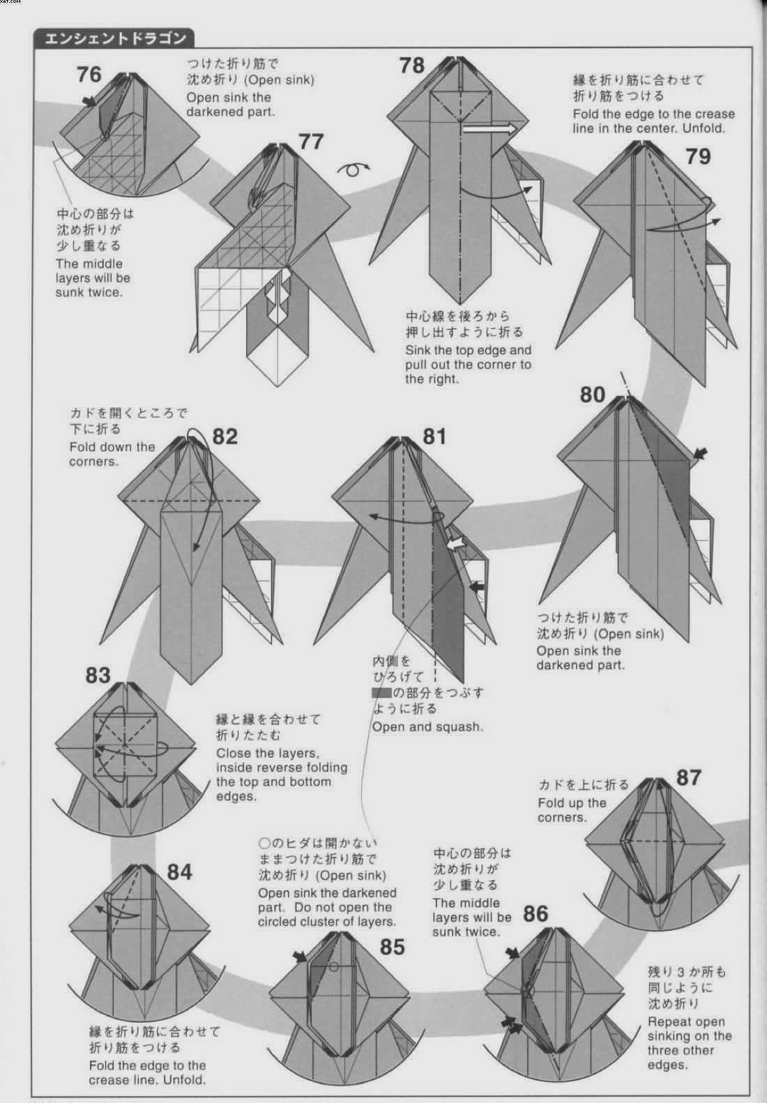 Origami Eagle Instructions Diagram 2001 Chrysler Pt Cruiser Starter Wiring Tutorial águila Youtube