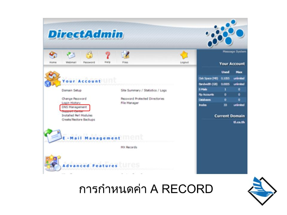 dns how to add a record