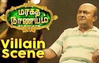 Maragadha Naanayam – Villain Scene | Aadhi | Nikki Galrani