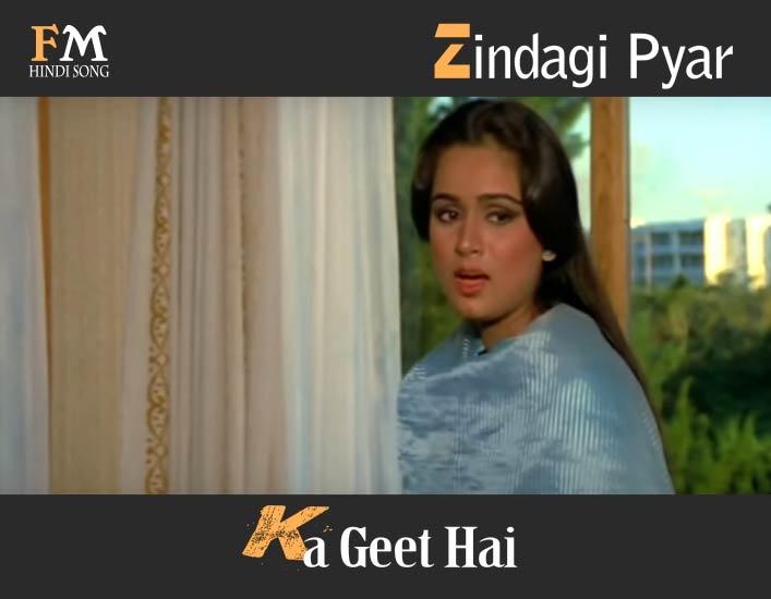 Zindagi-Pyar-Ka-Geet-Hai-Sauten-(1983)