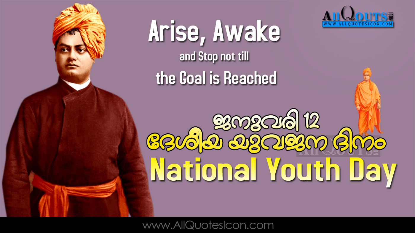 national youth day wishes malayalam quotes hd pictures best