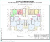 Индивидуальный жилой дом, приспособленный под размещение дошкольных групп. Архитектурные решения. План 1-го этажа