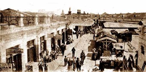 Старый базар в Симферополе
