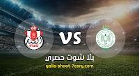 نتيجة مباراة الرجاء الرياضي والفتح الرباطي اليوم الاثنين بتاريخ 30-12-2019 الدوري المغربي