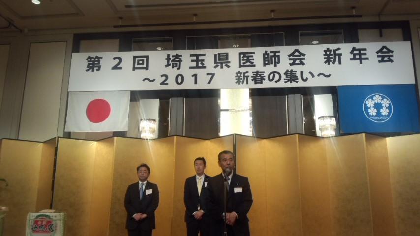 神山佐市Official Blog: 2月3日 ...