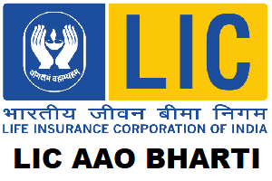 LIC Recruitment 2019 for 590 Assistant Administrative Officer (AAO) Posts jobcrack.online - Apply Online