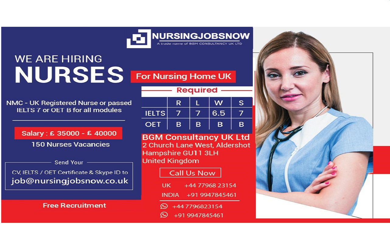 FREE RECRUITMENT TO NURSING HOME IN THE EAST OF ENGLAND
