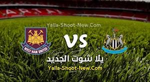 نتيجة مباراة نيوكاسل يونايتد ووست هام يونايتد اليوم بتاريخ 05-07-2020 في الدوري الانجليزي
