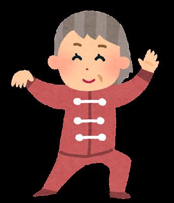太極拳のイラスト(お婆さん)