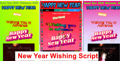 happy new year 2019 wishing scripts, happy new year online scripts for bloggers, happy new years wishing website scripts for wordpress user