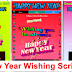 Happy New Years Online Wishing Scripts For Blogspot || Happy New Year 2019