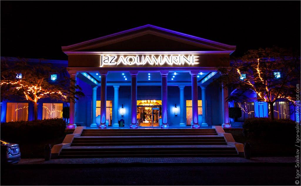 Египет hotel jaz aquamarine отель