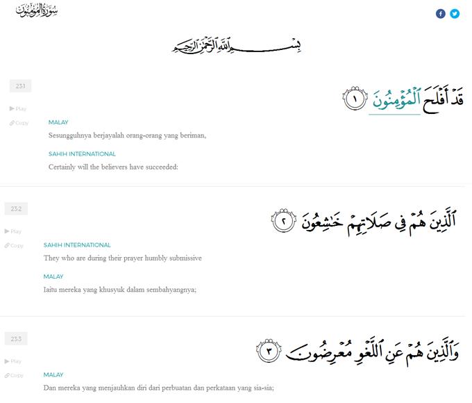 Quran.com - Web Streaming Bacaan Quran Beserta Terjemahan