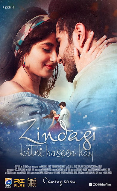Zindagi Kitni Haseen Hai First Look Starting Sajal Ali & Feroze Khan
