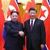 Kuzey Kore lideri Kim Jong-un'un sürpriz Çin ziyareti