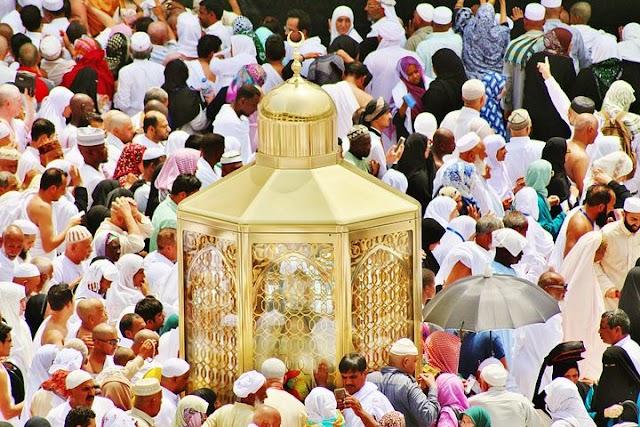 মুসলিমদের পারস্পরিক সম্পর্ক ও তাদের প্রতি কর্তব্য