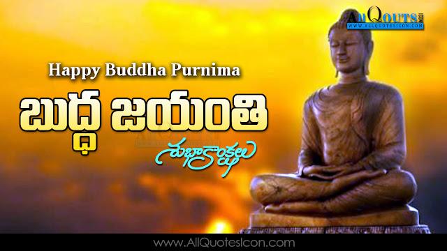 Gautama-Buddha-jayanthi-wishes-and-images-greetings-wishes-happy-Gautama-Buddha-jayanthi-quotes-Telugu-shayari-inspiration-quotes