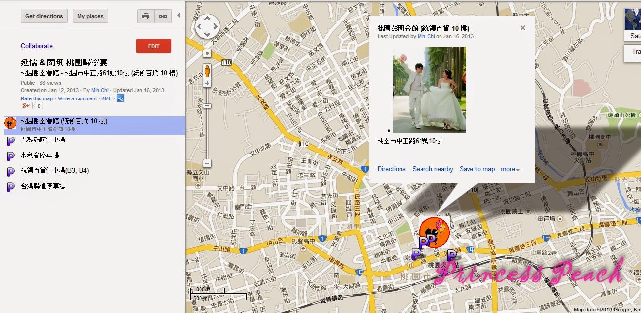 google-map設計