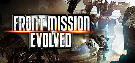 Front Mission Evolved PC Free Download