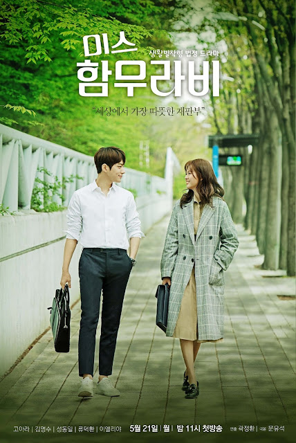 Miss Hammurabi, Ms. Hammurabi, Korean Drama, Drama Korea, Korean Drama Review, Korean Drama Miss Hammurabi, Drama Korea Miss Hammurabi, Review By Miss Banu, Blog Miss Banu Story, 2018, Poster Miss Hammurabi, Cast, Pelakon Drama Korea Miss Hammurabi, Go Ara, L (Infinite), Sung Dong Il, Ryu Deok Hwan, Lee Elijah, Lee Tae Sung, Ahn Nae Sang, Kim Hong Fa, Cha Soo Yeon, Cha Soon Bae, Sinopsis Penuh Drama Korea Miss Hammurabi, Judge Story, Kisah Pasal Hakim di Mahkamah,