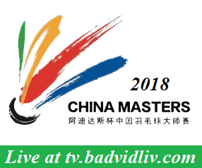China Masters 2018 live streaming