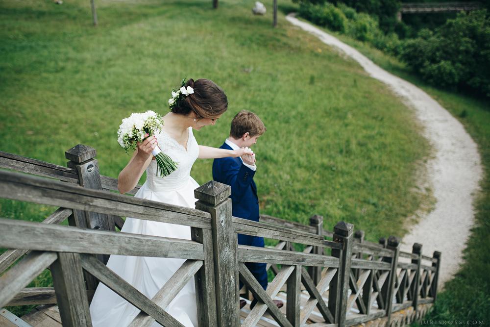 trepes kāzas